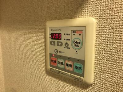 【設備】COZYCOURT三軒茶屋TOKYO