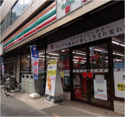 【周辺】ソーシャルアベニュー・上北沢