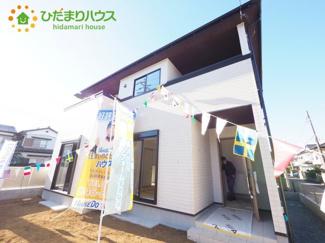 荒川沖駅徒歩6分(^^♪
