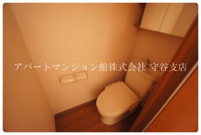 【トイレ】グランドゥール フーガ ヒルズ