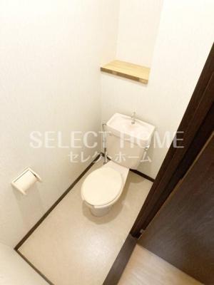 【トイレ】ロイヤルパートⅡ