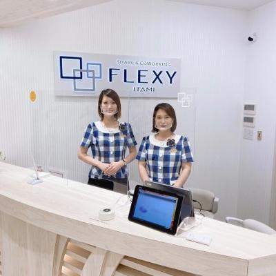 【周辺】フレクシー伊丹