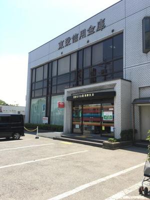 東栄信用金庫葛西支店まで50m