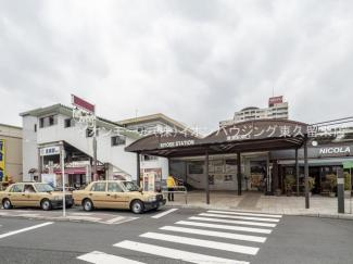 西武鉄道池袋・豊島線「清瀬」駅(約2,560m)