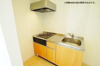 システムキッチンはきれいで使い勝手がよく、見た目もオシャレで、毎日のお料理が楽しみになりますね\(^o^)/