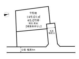 【土地図】Freedom&LivingTown小宅北/3期/4区画