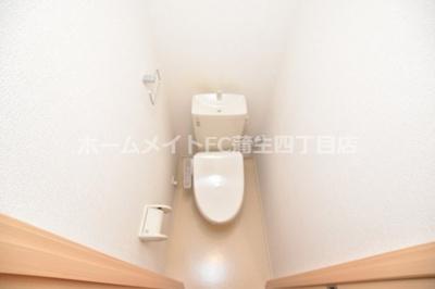 【トイレ】ミレグランデアネックス