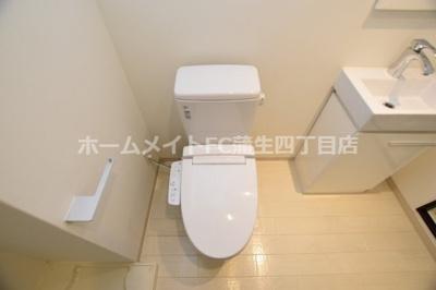 【トイレ】アリアーレ緑橋