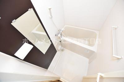 【浴室】アリアーレ緑橋