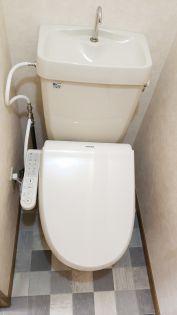 【トイレ】サン・アカホリ
