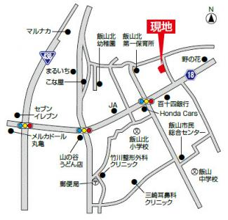 【土地図】飯山VENTO C号地