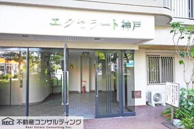 【地図】エクセラート神戸