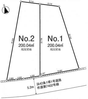 西武新宿線『南大塚駅』徒歩25分 西武新宿線『新狭山駅』徒歩25分