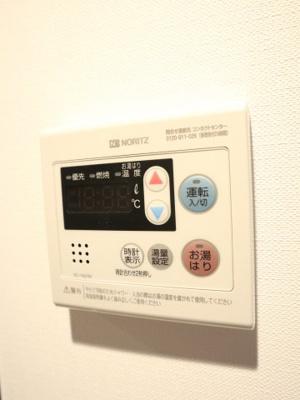 【設備】レジデンス神戸レガーロ