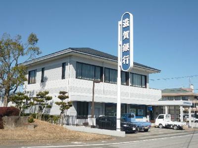 滋賀銀行 愛知川支店秦荘出張所(1317m)