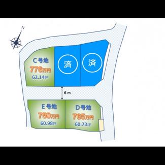 【区画図】飯山VENTO D号地