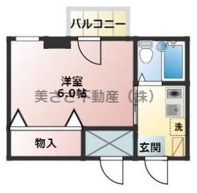 【外観】武政ビル