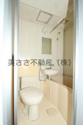 【浴室】武政ビル