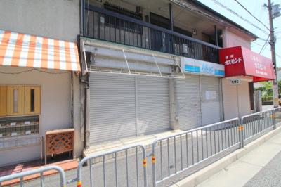 【外観】夕日丘ハイツ貸店舗