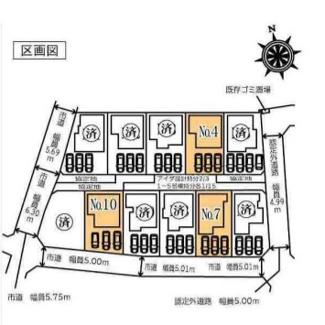 【区画図】沼津市大岡 新築戸建 4号棟