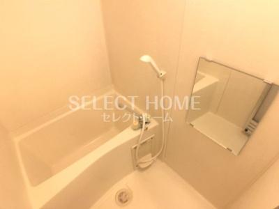【浴室】フォンテーヌⅡ