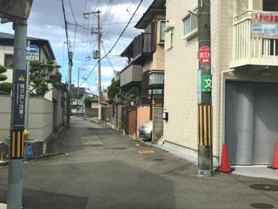 【前面道路含む現地写真】甲子園口5丁目戸建