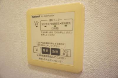 【設備】プロムナード松屋町