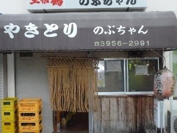 【周辺】スカイコート板橋参番館