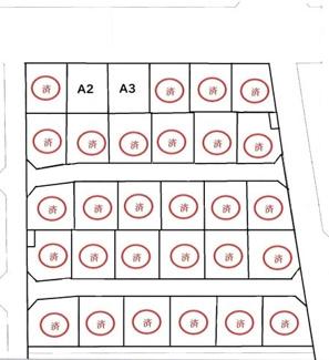 【区画図】前橋市六供町分譲地 残り13区画