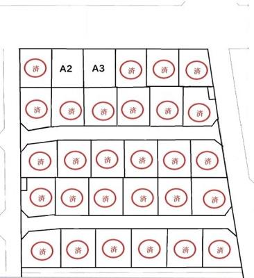 【区画図】前橋市六供町分譲地 残り12区画