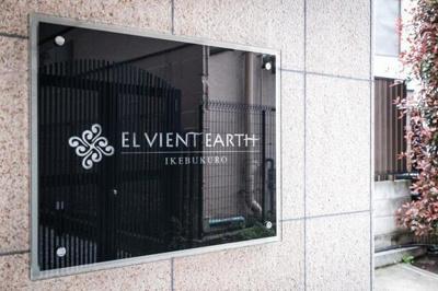 エル・ヴィエント・アース池袋のロゴ