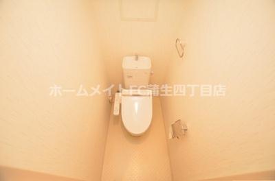 【トイレ】Splendor Smile -スプレンダースマイル-