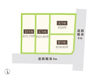 【区画図】マザーハーツ林寺2丁目 4区画