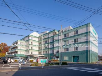 新座病院(約1,160m)