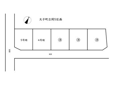 【区画図】揖保郡太子町立岡/5区画