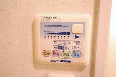 【設備】ディナスティ堺筋本町