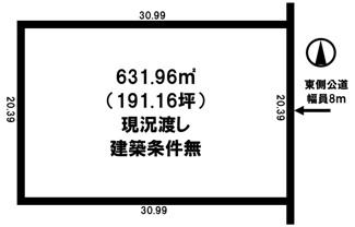 【土地図】西三輪7丁目 売土地