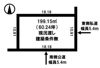 【土地図】美幌町字仲町1丁目 売土地