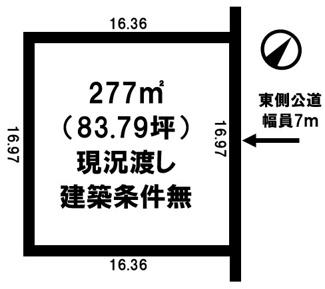 【土地図】網走市錦町 売土地