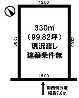 【土地図】川東 売土地