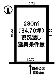 【土地図】美山町南10丁目 売土地