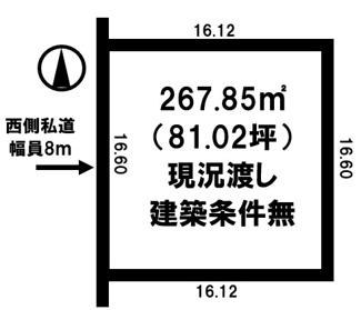 【土地図】高栄東町1丁目 売土地