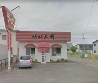 【外観】東相内町 売土地
