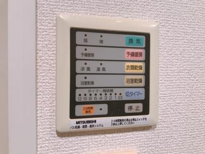 【設備】ラグジュアリーアパートメント目黒東山