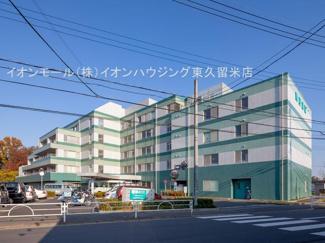 新座病院(約2,617m)