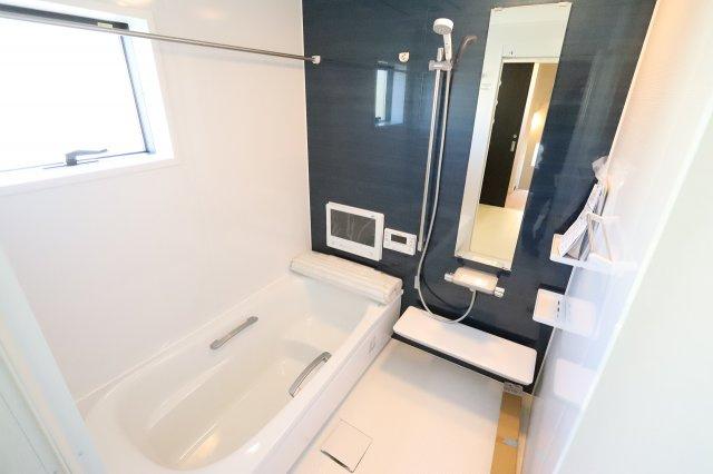 お風呂で日々の疲れを落としましょう 三郷新築ナビで検索