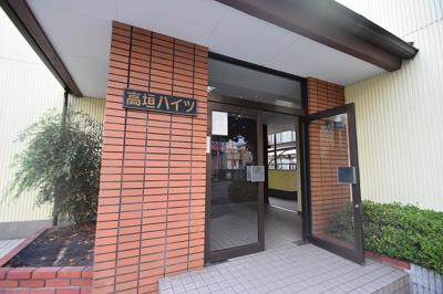 【エントランス】高垣ハイツ