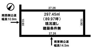 【土地図】留辺蘂町温根湯温泉 売土地