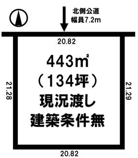 【土地図】訓子府町若葉町 売土地