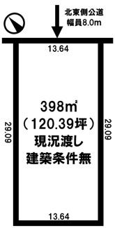 【土地図】美幌町字青葉1丁目 売土地